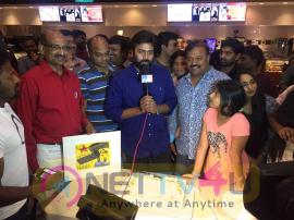 Jo Achyutananda Premiere Show In US Photos Telugu Gallery