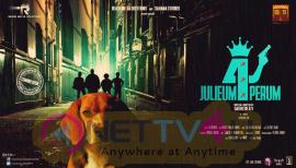 Julieum 4 Perum Movie New Posters Tamil Gallery