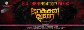 jackson durai movie poster first look