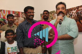 jallikattu  28veera vilayattu 29 photo exhibition opening ceremony stills