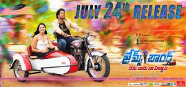 james bond starring allari naresh poster design