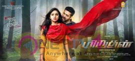 jayam ravi s miruthan 1st look posters