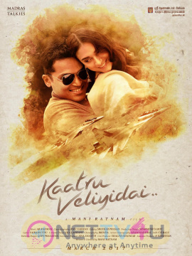 Kaatru Veliyidai Movie 2017 Poster Released
