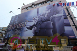 Kabali Movie Teaser Celebrations Photos In Kasi Theatre Chennai Tamil Gallery