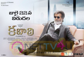 Kabali Telugu Movie Release Today Excellent Posters Telugu Gallery
