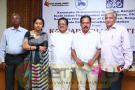 Kannada Film Festival Press Meet Stills Tamil Gallery