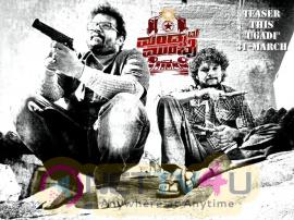 Kannada Movie Mandya To Mumbai Dazzling Wallpapers Kannada Gallery