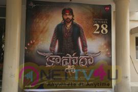 Kashmora Movie Pre Release Press Meet Stills