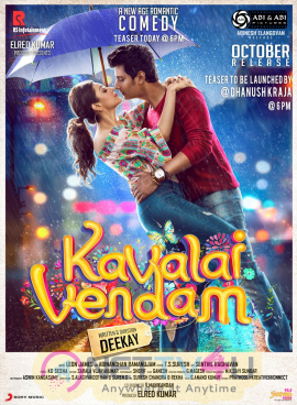 Kavalai Vendam Teaser Will Be Launched By Actor Dhanush At 6pm Today Posters