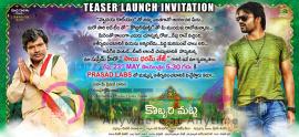 Kobbari Matta Telugu Movie Teaser Launch Invitation Poster Telugu Gallery
