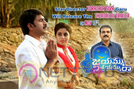 Koratala Siva To Launch Theatrical Trailer Of Jayammu Nischayammu Raa Stills