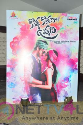 Kotha Kothaga Unadi Audio Launch Amazing Photos Telugu Gallery