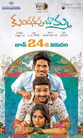 Kundanapu Bomma Movie Release Date Posters