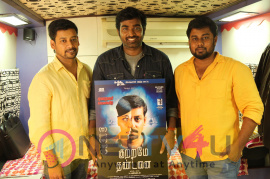Kuttrame Thandanai Tamil Movie Trailer Praised By Celebrities Stills Tamil Gallery