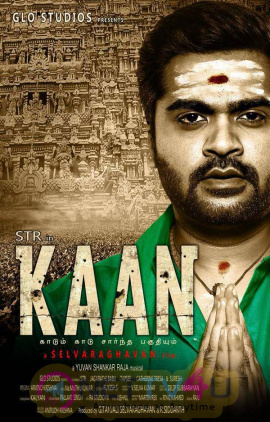 kaan kollywood movie first look wallpapers