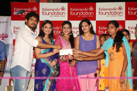 kalamandir foundation anniversary celebrations at hyderabad stills