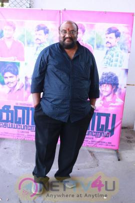 Kalavu Seiya Porom Movie Audio Launch Images Tamil Gallery