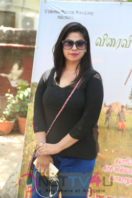 Kalla Thoni Tamil Movie Audio Launch Exclusive Photos Tamil Gallery