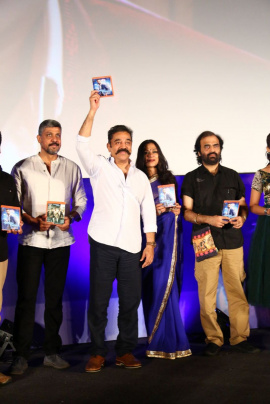 Kamalhasan's Cheekati Rajyam Movie Audio And Trailer Launch Photos