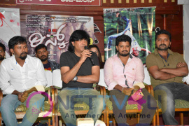 Kannada Movie Risk Press Meet Exclusive Stills Kannada Gallery
