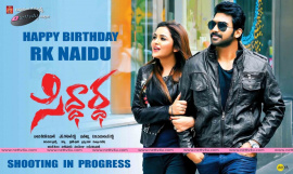 kannada movie siddartha movie stills first look