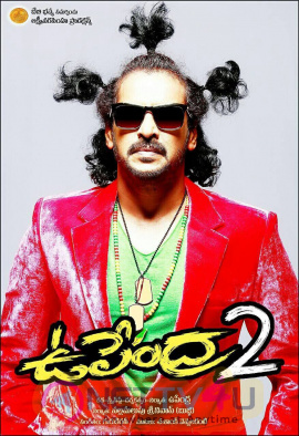 kannada movie upendra 2 posters first look 13