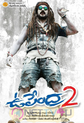kannada movie upendra 2 posters first look 14