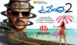 kannada movie upendra 2 posters first look 15