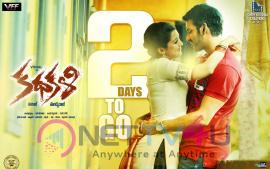 Kathakali Movie 2 Days To Go Countdown Poster Telugu Gallery