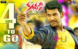 Kathakali Telugu Movie  4 Days To Go Poster Telugu Gallery