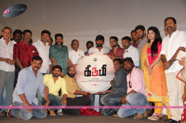 kirumi tamil movie audio launch