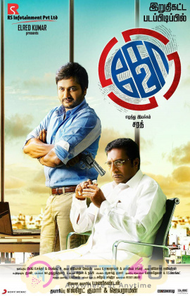 ko 2 movie wallpapers