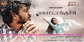kottankuchi tamil movie poster first look