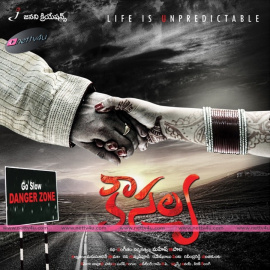 kousalya movie stills and posters