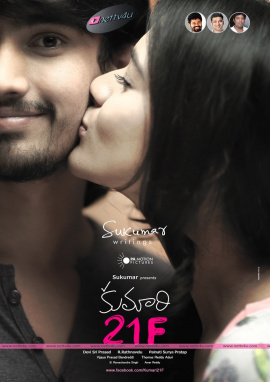 kumari 21 movie poster and working stills first look