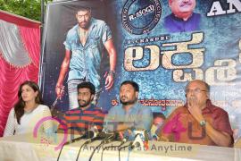 Lakshmana Kannada Film Success Press Meet Photos Kannada Gallery