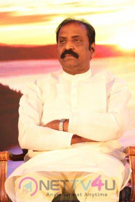 Le Royal Meridian Chairman Mr. Palani G Periyasamy's Idhaya Oli & Heartbeats Book Launch Stills Tamil Gallery