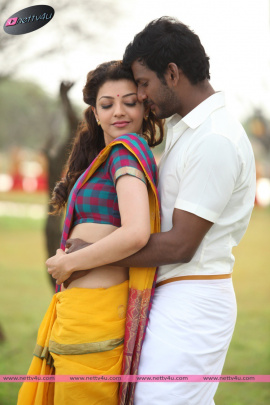 latest pictures of payum puli movie