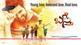 latest telugu cinema basthi poster design look