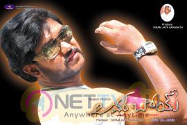 Lover Boy Movie Poster Designs Stills Telugu Gallery