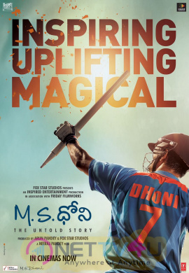 M.S. Dhoni: The Untold Story Movie New Posters Telugu Gallery