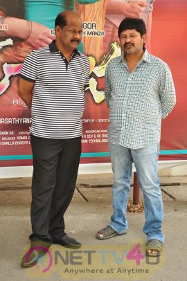 Maanja Telugu Movie Press Meet Stills