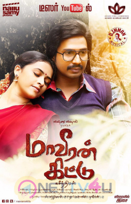 Maaveeran Kittu Tamil Movie First Look Enticing Poster Tamil Gallery