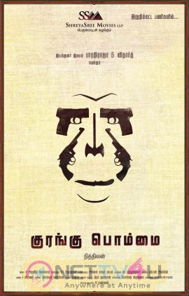 Mammootty Released Kurangu Bommai Movie First Look Poster Stills