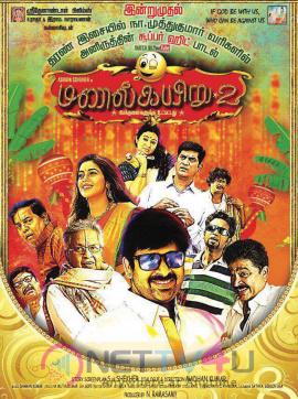 Manal Kayiru 2 Tamil Movie Dazzling Wallpaper Tamil Gallery