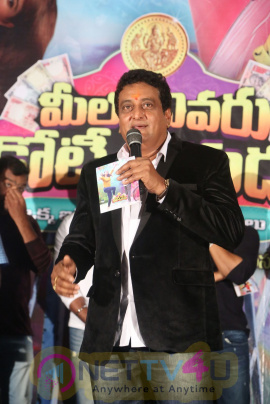 Meelo Evaru Koteeswarudu Audio Launch Exclusive Photos