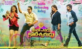 Meelo Evaru Kotiswarudu Movie New HD Wallpapers Telugu Gallery