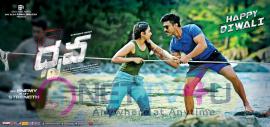 Mega Power Star Ram Charan's Dhruva Movie Diwali Posters Telugu Gallery