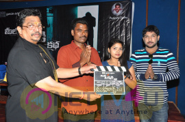 Melo Okadi Katha Movie Opening Stills