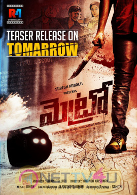 Metro Movie Teaser Release Poster
